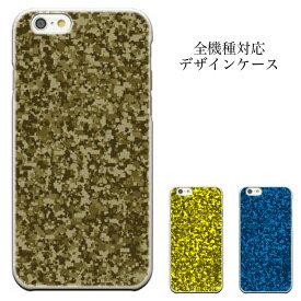 iPhone8 plus iphone7ケース iPhone6s 6s plus対応 ケース 迷彩 カモフラ アーミー [メール便 送料無料] iPhoneケース 迷彩 カモフラ アーミー iPhone6 iPhone6 plus s iphone7 5