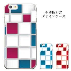 iPhone8 plus iphone7ケース [メール便 送料無料] タータンチェック グレンチェック ギンガム トラッド 柄物 全機種対応 iPhone6s iPhone6s plus