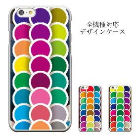 スマホケース ドット 水玉 iPhone8 plus iphone7ケース Xperia arc SO-01C MEDIAS ES N-05D REGZA Phone T-02D AQUOS Xx 304SH HONEY BEE 201K Mate7 MT-J1 ドット 水玉ケース ファンシー ドット柄