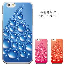 スマホケース MEDIAS X N-07D Xperia A4 SO-04G INFOBAR C01TORQUE G01 iPhone8 plus iphone7ケース 水玉 ドット 水玉ケース ファンシー ドット柄全機種対応 iPhone6s iPhone6s plus iPodtouch6