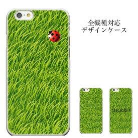 iPhone8 plus iphone7ケース iPhoneXR Xs plus F-07D DM-01G F-12C Edge SC-01G N-07D P-04D LG G2 L GALAXY S6 SC-05G SO-04H 402SO 芝生 草 緑 てんとう虫