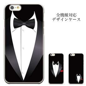 iPhone8 plus iphone7ケース アローズ 最新 対応 HTC 新作 対応 iPhoneXs スーツ タキシード 蝶ネクタイ ブラックスーツ xperia Galaxy Feel SC-04J Galaxy S8+