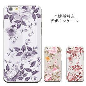 iPhone8 plus iphone7ケース 花柄フラワープリント ファンシー ローズ 薔薇 iPhone6s iPhone6s plus [メール便 送料無料]