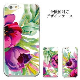 iPhone8 plus iphone7ケース 花柄フラワープリント ファンシー ローズ 薔薇 iPhone6s iPhone6s plus iPhone6 iPhone6 plus s iphone7 メール便 送料無料 らくらくフォン SERIE ISW16SH 3 F-06F Z4 SOV31