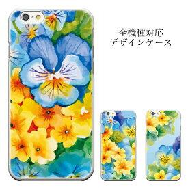 iPhone8 plus iphone7ケース 花柄フラワープリント ファンシー ローズ 薔薇 iPhone6s iPhone6s plus メール便 送料無料 油絵 スミレ プラスチック ハードケース
