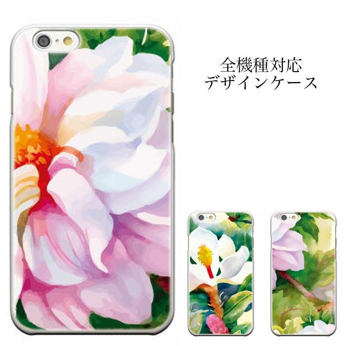 iPhone8 plus iphone7ケース 花柄フラワープリント ファンシー ローズ 薔薇 iPhone6s iPhone6s plus iPhone6 iPhone6 plus s iphone7 5 [メール便 送料無料] らくらくフォン SERIE ISW16SH 3 F-06F Z4 SOV31