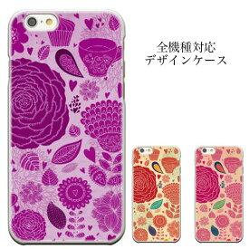 iPhone8 plus iphone7ケース [メール便 送料無料] iPhone6s 6s plus その他 全機種対応 Xperia arc SO-01C MEDIAS ES N-05D REGZA Phone T-02D