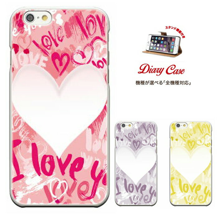 iPhpneCR iPhone8 plus iphone7ケース iPhone6s 6s plus対応 キラキラ 可愛い オシャレ ハート柄 LOVE iPhoneケース iPhone6 iPhone6 plus s iphone7 5 S6 edge SC-04GSCV33 Xperia Z4 402SO