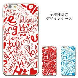 iPhone8 plus iphone7ケース iPhone6s 6s plus対応 キラキラ 可愛い オシャレ ハート柄 [メール便 送料無料] iPhoneケース iPhone6 iPhone6 plus s iphone7 5 S6 edge SC-04GSCV33 Xperia Z4 402SO