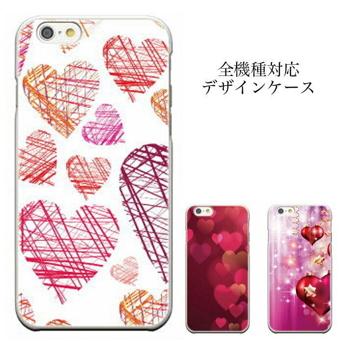 iPhoneXs iPhone8 plus iphone7ケース キラキラ 可愛い オシャレ ハート柄 iPhone6s iPhone6s plus iPhone6 iPhone6 plus s iphone7 5 GALAXY S6 SC-05G Xperia Z4 SO-04H SOV31 その他 全機種対応
