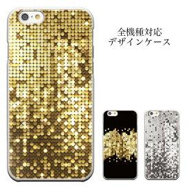 iPhoneXs iPhone8 plus iphone7ケース 6s 6s plus touch6 対応 全機種対応 スマホケース iphone ケース メール便 送料無料 キラキラ グリッター プリントデザイン 可愛い セレブ系 個性的