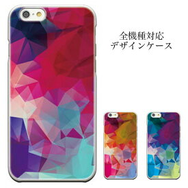 iPhoneXR galaxy S6 iPhone8 plus iphone7ケース 6s 6s plus touch6 対応 全機種対応 スマホケース iphone ケース メール便 送料無料 キラキラ 可愛い セレブ系 個性的