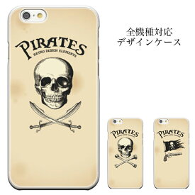 iPhone8 plus iphone7ケース スカル ロック SKULL PUNK ROCK ドクロ RAMONES iPhone6s iPhone6s plus iPhone6 iPhone6 plus s iphonexs