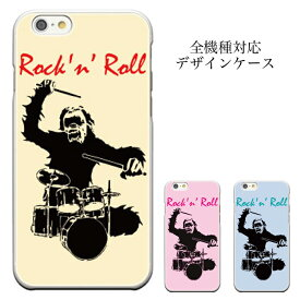 iPhone8 plus iphone7ケース スカル ロック SKULL PUNK ROCK ドクロ RAMONES iPhone6s iPhone6s plus iPhone6 iPhone6 plus s iphone7 メール便 送料無料 バンド ドラム 音楽