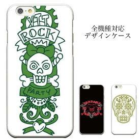 iPhone8 plus iphone7ケース スカル ロック SKULL PUNK ROCK ドクロ RAMONES iPhoneXs xperia galaxy メキシカンスカル