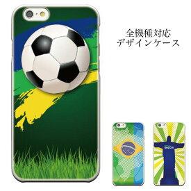 サッカー スマホケース サッカーボール brazil ブラジル 日本代表 ブラジル代表 iPhoneXs iPhone8 plus iphone7ケース edge SC-04GSCV33 Xperia Z4 402SO