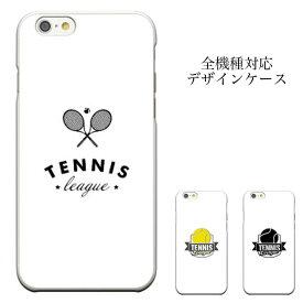 スマホケース スマホカバー テニス 携帯ケース iphone8 iphone7ケース android galaxy xperia AQUOS EVER Diseny Mobile MEDIAS らくらくフォン