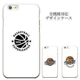 スマホケース バスケ バスケット iphone ケース iPhone6 ケース ギャラクシー エルーガ オプティマス メディアス apple iPhone 6 6lus iPod touch GALAXY S7 Xperia AQUOS ARROWS iphone7ケース