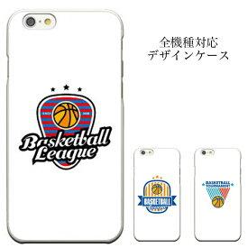 iPhone8 plus iphone7ケース バスケ バスケ部 スマホケース basketball スポーツ 部活 apple iPhone 6 6lus iPod touch GALAXY S7 Xperia AQUOS ARROWS ギャラクシー エルーガ オプティマス メディアス