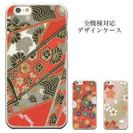 iPhone8 plus iphone7ケース メール便 送料無料 iPhoneケース 和柄 和風デザイン 歌舞伎 iPhone6s iPhone6s plus iPhone6 iPhone6 plus s iphone7