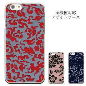 iPhone8 plus iphone7ケース [メール便 送料無料] iPhoneケース 和柄 和風デザイン 歌舞伎 iPhone6s iPhone6s plus iPhone6 iPhone6 plus s iphone7 5