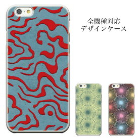 iPhone8 plus iphone7ケース iPhone6s iPhone6s plus iPhone6 iPhone6 plus s iphone7 メール便 送料無料 iPhoneケース 和柄 和風デザイン 歌舞伎 アローズ エクペリア ギャラクシー その他 全機種対応