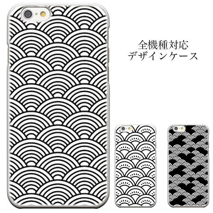 iPhone8 plus iphone7ケース DIGNO M F-04F 200SH WX10K その他 全機種に対応 《メール便 送料無料! 》アブストラクト オシャレ クリアケース アート LG G2 L L-01F ビジネススマートフォン F-04F AQUOS PHONE SERIE mini SHL24 miraie KYL23 URBANO V02Xperia Z4 SOV31