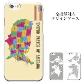 スマホケース アメリカ USA iPhone8 plus iphone7ケース 星条旗 ユニオンジャック 世界の車窓 ワールド 国旗 xperia android aquos ARROWS Z ISW13F isai FL LGL24 Xperia Z4 402SO D5788