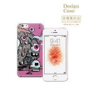 iPhone8 plus iphone7ケース グラフィック グラフティ アート カラフル 芸術 芸術品 綺麗な デザイン プリント art 柄 グラデーション お洒落 派手 個性的 デザ シンプル ダイヤ カラフル 黄 紫 茶 ブラウン