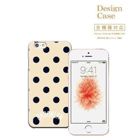 iPhone8 plus iphone7ケース 全機種対応 スマホケース ケース スマホ 携帯ケース カバー ドット柄 dot ドット 水玉模様 水玉柄 水玉 可愛い 可愛いケース 使いやすい アイフォン