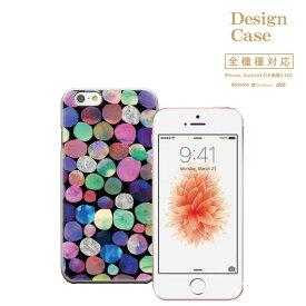 iPhone8 plus iphone7ケース 全機種対応 スマホケース ケース スマホ 携帯ケース カバー ドット柄 dot ドット 水玉模様 水玉柄 水玉 可愛い 可愛いケース 星 スター star Disney Mobile ディズニー モバイル