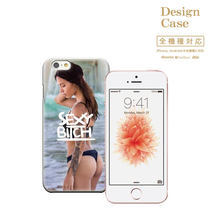 iPhone8 plus iphone7ケース SEXY BITCH セクシー ビッチ エロ 女の子 アダルト 魅力的 ARROWS F-01H F-04G F-02G Galaxy S6 S5 F-06F SO01H SO-01H SH01H SH01H sh-01h
