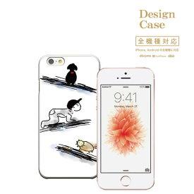 iPhone8 plus iphone7ケース イラスト アニメ キャラ ゆるキャラ 二次元 キャラクター ARROWS F-01H F-04G F-02G Galaxy S6 S5 F-06F SO01H SO-01H SH01H SH01H sh-01h Disney movile X