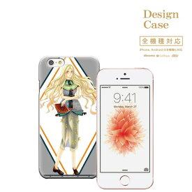 iPhone8 plus iphone7ケース イラスト アニメ キャラ ゆるキャラ 二次元 キャラクター 漫画 マンガ ARROWS F-01H F-04G F-02G Galaxy S6 S5 F-06F SO01H SO-01Hg SH-03g Disney movile Xperia GALAXY AQUOS