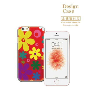 iPhone8 plus iphone7ケース フラワー 花 花束 flower ひまわり たんぽぽ コスモス チューリップ 花柄 全機種対応 スマホケース ケース スマホ 携帯ケース カバー Disney Mobile ディズニー モバイル