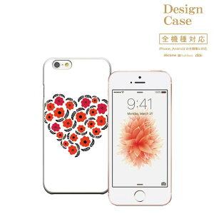 iPhone8 plus iphone7ケース フラワー 花 花束 flower ひまわり たんぽぽ コスモス チューリップ 花柄 桜 全機種対応 スマホケース ケース スマホ 携帯ケース カバー Disney Mobile ディズニー モバイル
