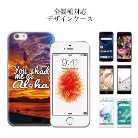iPhone8 plus iphone7ケース 全機種対応 ハワイ ハワイアン hawaii summer デザイン アローズ 最新 対応 HTC 新作 対応 iPhone6s iPhone6s plus iPhone6 iPhone6 plus /5s SE