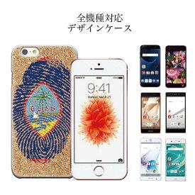 iPhone8 plus iphone7ケース aloha 全機種対応 ハワイ ハワイアン 夏 guam hawaiian hawaii summer デザイン アローズ 最新 対応 HTC 新作 対応 iPhone6s iPhone6s plus iPhone6 iPhone6 plus /5s SE