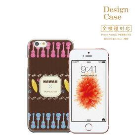iPhone8 plus iphone7ケース aloha アロハ 全機種対応 ハワイ ハワイアン 夏 guam hawaiian hawaii summer デザイン アローズ 最新 対応 HTC 新作 対応 iPhone6s iPhone6s plus iPhone6 iPhone6 plus /5s SE エスニック ネイティブ ネイテイヴ