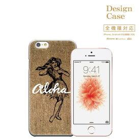 iPhone8 plus iphone7ケース aloha アロハ 全機種対応 ハワイ ハワイアン 夏 guam hawaiian hawaii summer デザイン アローズ 最新 対応 HTC 新作 対応 iPhone6s iPhone6s plus iPhone6 iPhone6 plus /5s SE