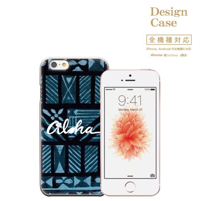 iPhone8 plus iphone7ケース surf brand aloha アロハ 全機種対応 ハワイ ハワイアン 夏 guam hawaiian hawaii summer サーフ系 サーフ ブランド グアム 南国 ハイビスカス ハワイアンズ ビーチ love