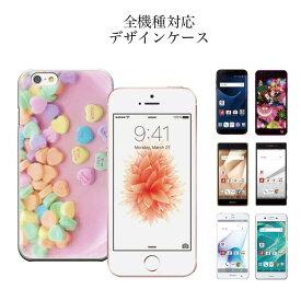 iPhone8 plus iphone7ケース 可愛い キラキラ 可愛いデザイン キュート cute キュンキュン love ハート ラブ 全機種対応 スマホケース ケース スマホ 携帯ケース カバー Disney Mobile ディズニー モバイル