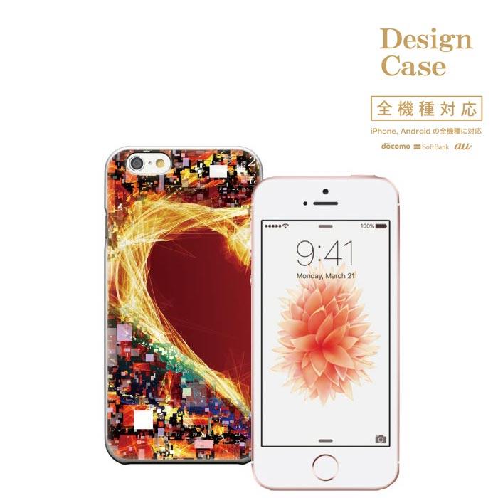 iPhone8 plus iphone7ケース 可愛い キラキラ 可愛いデザイン カワイイ キュート cute キュンキュン love ハート ラブ 全機種対応 スマホケース ケース スマホ 携帯ケース カバー Disney Mobile ディズニー モバイル iPhone8 plus iphone7ケース