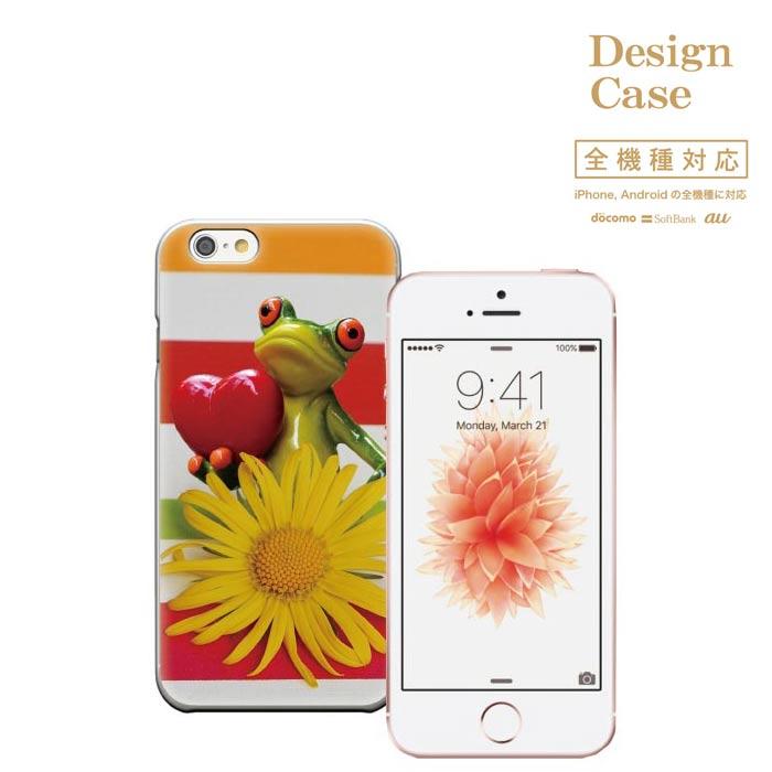 iPhone8 plus iphone7ケース 全機種対応 スマホケース ケース スマホ 携帯ケース カバー Disney Mobile ディズニー モバイル 可愛い キラキラ 可愛いデザイン カワイイ キュート cute キュンキュン love ハート ラブ iPhone8 plus iphone7ケース