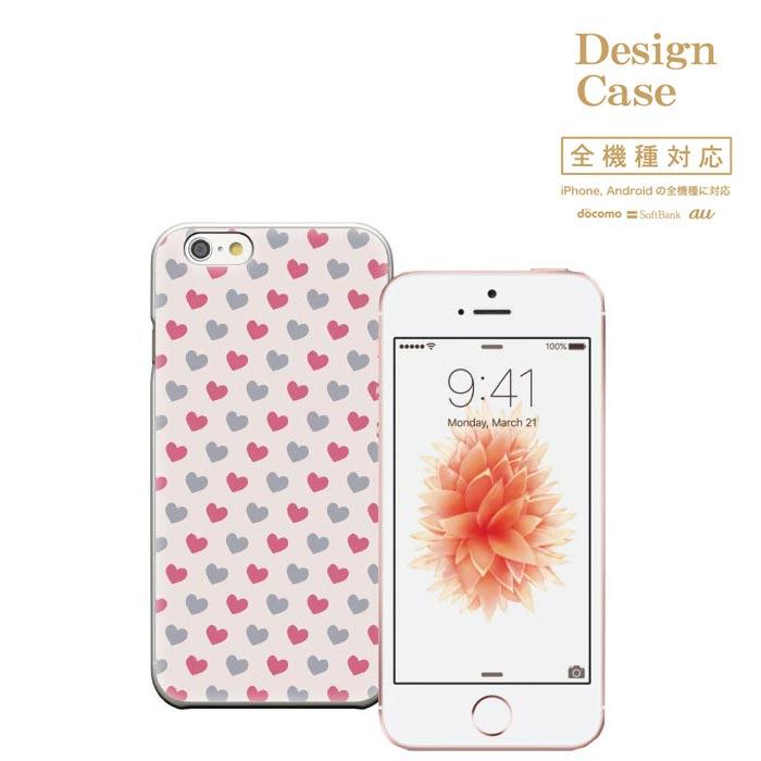 iPhone8 plus iphone7ケース 愛 全機種対応 スマホケース ケース スマホ 携帯ケース カバー Disney Mobile ディズニー モバイル 可愛い キラキラ 可愛いデザイン カワイイ キュート cute キュンキュン love ハート ラブ iPhone8 plus iphone7ケース