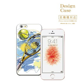 iPhone8 plus iphone7ケース 全機種対応 スマホケース ケース スマホ 携帯ケース カバー Disney Mobile ディズニー モバイル スポーツ sports tennis ball テニス ボール