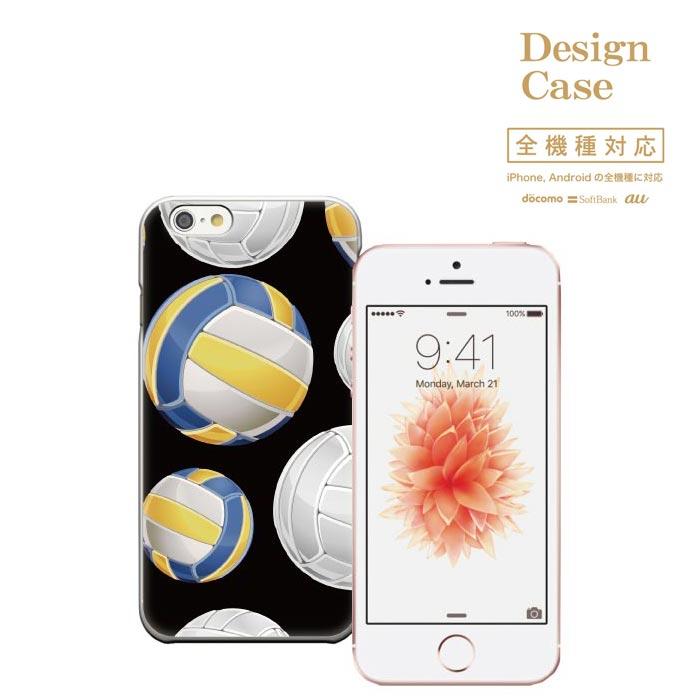 iPhone8 plus iphone7ケース 全機種対応 スマホケース ケース スマホ 携帯ケース カバー Disney Mobile ディズニー モバイル スポーツ sports volleyball ball バレー ボール