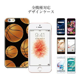 iPhone8 plus iphone7ケース 全機種対応 スマホケース ケース スマホ 携帯ケース カバー Disney Mobile ディズニー モバイル スポーツ sports basketball バスケ バスケット バスケットボール ball sports