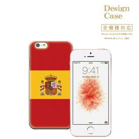 iPhone8 plus iphone7ケース ニューヨーク ブルックリン アメリカ NY paris スマホケース london brazil ロシア チリ ブラジル ロンドン パリ アジア 韓国 香港 中国 フィリピン ハワイ グアム 沖縄