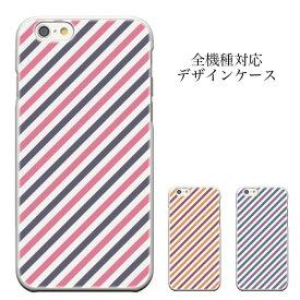 iPhoneXs iphone7ケース スマートフォンケース スマホケース iphone ケース GALAXY S7 Xperia AQUOS ARROWS S6 SC-05G ES N-05D WP N-06C G L-01E LIFE L-02E A2 SO-04F